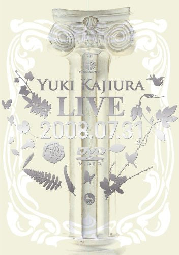 Image 1 for Yuki Kajiura Live 2008.07.31