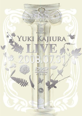 Image for Yuki Kajiura Live 2008.07.31