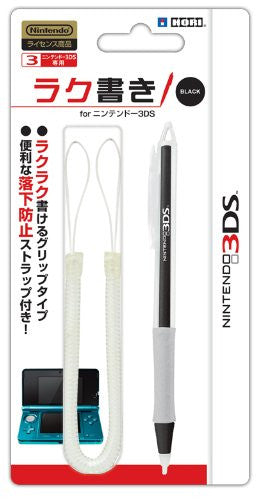 Image 1 for Comfortable Touch Pen 3DS (Black)
