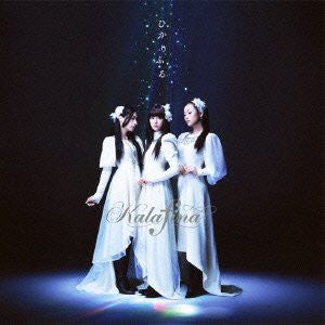 Image 1 for Hikari Furu / Kalafina [Limited Edition]