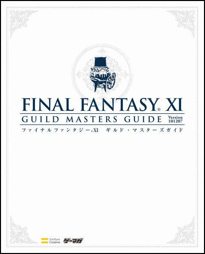 Image 4 for Final Fantasy Xi Guild Master Guide Ver.101207