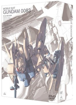 Image 1 for Mobile Suit Gundam 0083 Stardust Memory 5.1ch DVD Box
