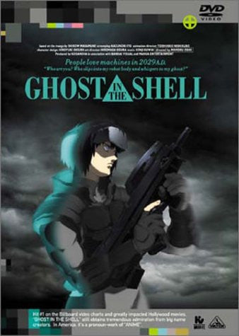 Image for Ghost in the Shell (priced down reissue)
