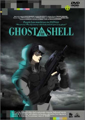 Ghost in the Shell (priced down reissue)