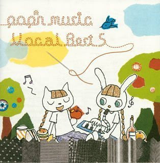 Image for pop'n music Vocal Best 5