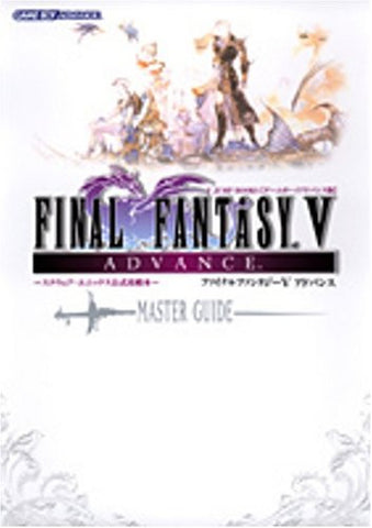 Image for Final Fantasy V Advance Master Guide V Jump Book / Gba