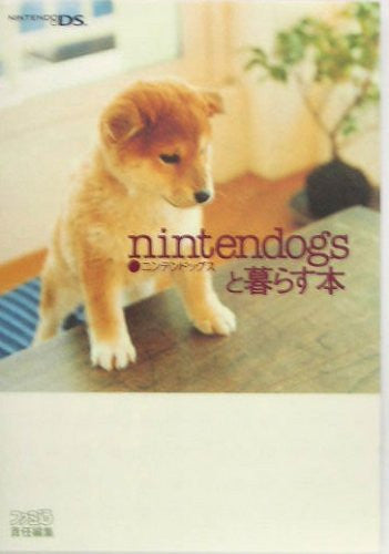 Image 1 for Living With Nintendogs Book / Ds