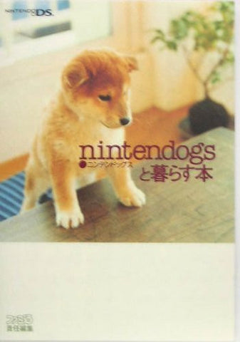 Image for Living With Nintendogs Book / Ds