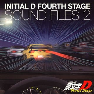 Image for Initial D Fourth Stage Sound Files 2