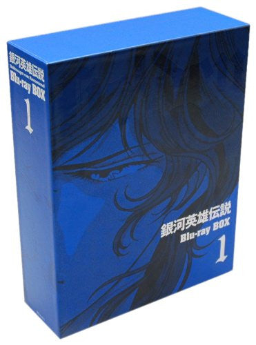 Image 1 for Legend of Galactic Heroes / Ginga Eiyu Densetsu Blu-ray Box 1