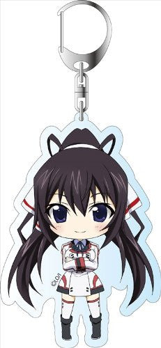 Image 1 for IS: Infinite Stratos 2 - Shinonono Houki - Deka Keyholder - Keyholder (Contents Seed)