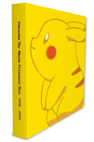 Image 3 for Pikachu The Movie Premium Box 1998-2010 [Limited Edition]