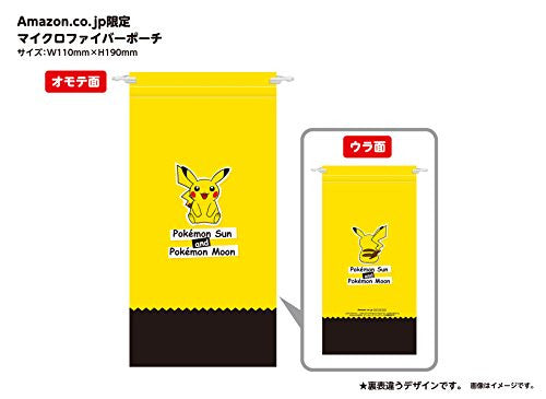 Image 8 for New Nintendo 3DS LL Pikachu Yellow - Pokemon Sun Set (incl. Pouch)