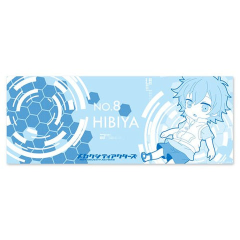 Image for Mekaku City Actors - Amamiya Hibiya - Tenugui - Towel (Hobby Stock)