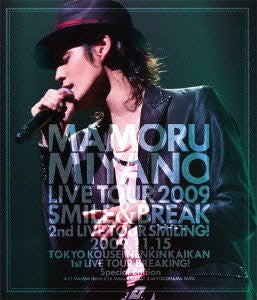 Image for Mamoru Miyano Live Tour 2009 - Smile & Break