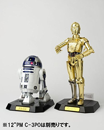 Image 3 for Star Wars: Episode IV – A New Hope - R2-D2 - 12 Perfect Model - Chogokin - 1/6 - A New Hope (Bandai)