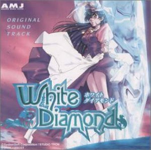 Image for White Diamond Original Sound Track