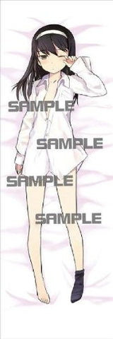 Image for Girls und Panzer - Reizei Mako - Dakimakura Cover (Movic)