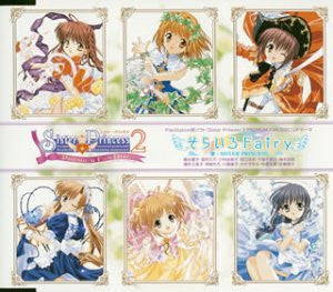 Image 1 for Sister Princess 2 PREMIUM FAN DISC - Sorairo Fairy