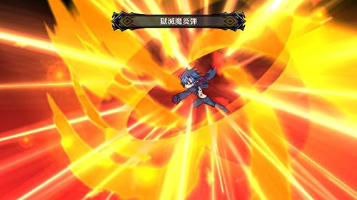 Image 3 for Makai Senki Disgaea 5 (The Best Price)