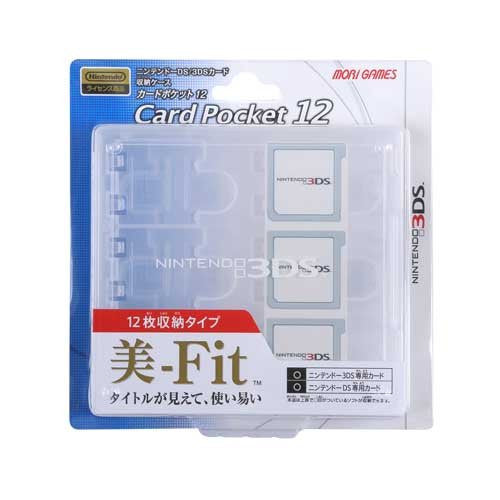 Image 1 for 3DS Card Pocket 12 (Clear)