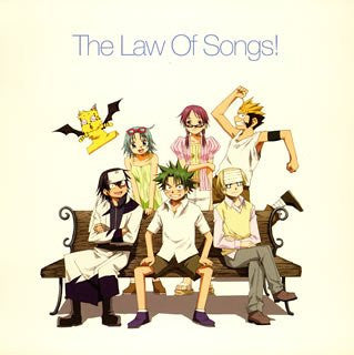Image for The Law of Ueki Character Song Album The Law Of Songs!