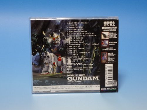 "Image 3 for Mobile Suit Gundam: The 08th MS Team REPORT.2 ""Each Gear"""