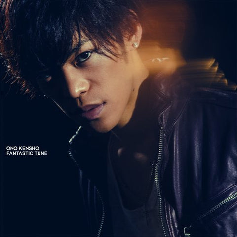 Image for FANTASTIC TUNE / Kensho Ono [Limited Edition]