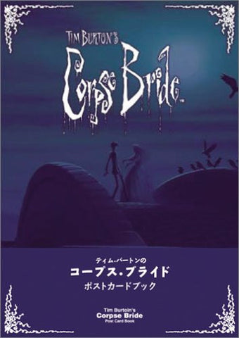 Image for Tim Burton Corpse Bride Postcard Collection Book