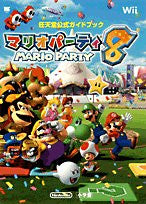 Image 1 for Mario Party 8 Nintendo Wii Official Guide Book