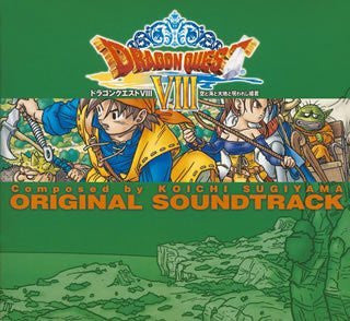 Image for Dragon Quest VIII Sora to Umi to Daichi to Norowareshi Himegimi Original Soundtrack