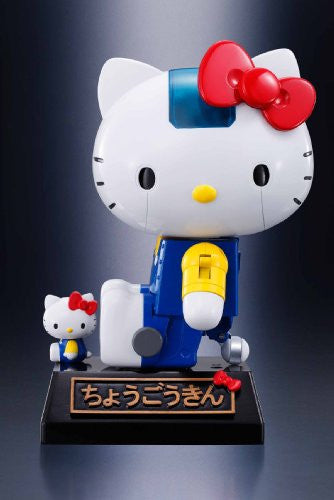 Image 6 for Hello Kitty - Chogokin (Bandai)