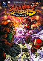 Image 1 for Super Mario Strikers (Wonder Life Special   Nintendo Official Guide Book) / Gc
