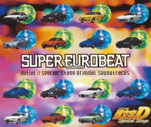 Image 1 for SUPER EUROBEAT presents initial d special stage original soundtracks