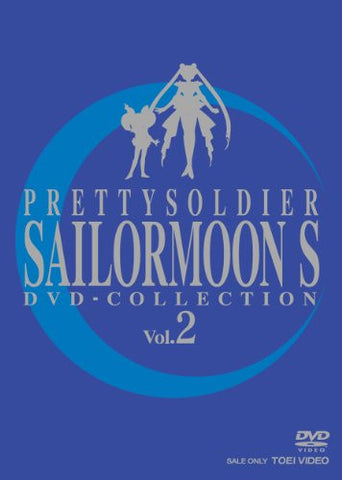 Image for Bishojo Senshi Sailor Moon S DVD Collection Vol.2 [Limited Pressing]
