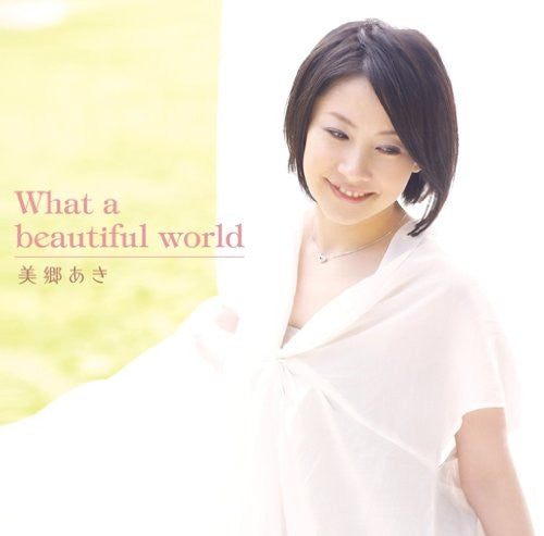 "Image 1 for Ragnarok Online RJC2010 Image Song ""What a beautiful world"""