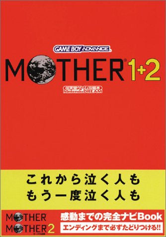 Image for Earth Bound Mother 1 + 2 Strategy Guide Book / Gba