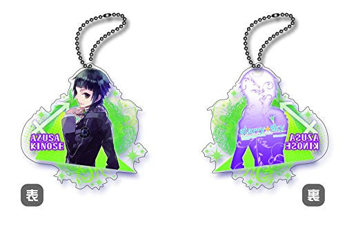Image 1 for Starry☆Sky - Kinose Azusa - Keyholder (Cabinet)