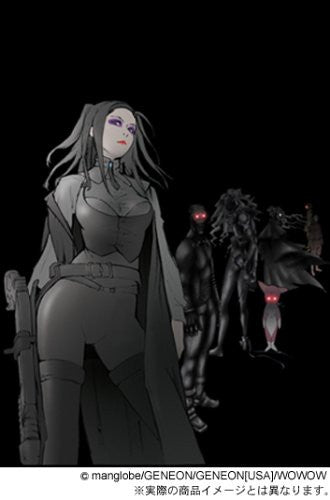Image 1 for Ergo Proxy Vol.1 [Limited Edition]