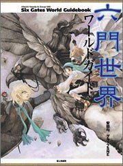 Image 1 for Rokumon Sekai World Guide Rokumon Sekai Rpg Game Book