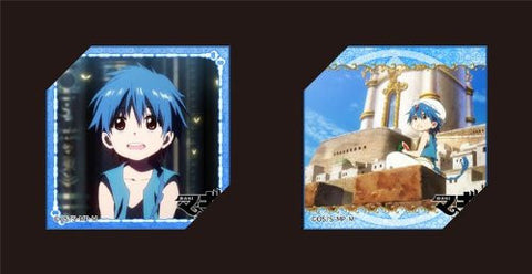 Image for Magi - Labyrinth of Magic - Aladdin - Multi-Cloth Set - Mini Towel (Broccoli)