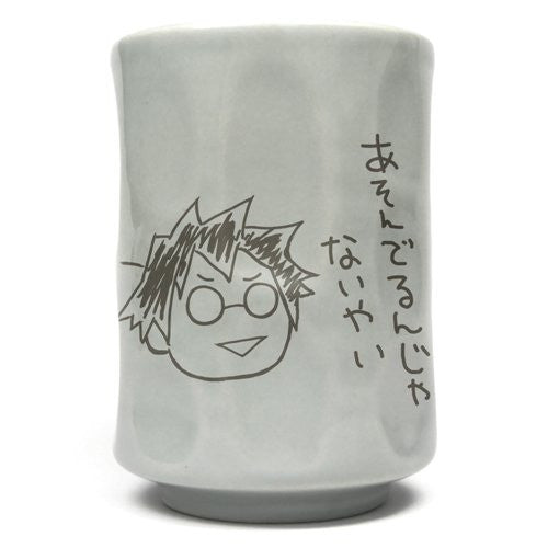 Image 1 for Log Horizon - Shiroe - Tea Cup (Cospa)