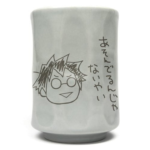 Image for Log Horizon - Shiroe - Tea Cup (Cospa)