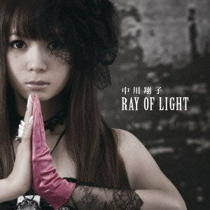 Image for RAY OF LIGHT / Shoko Nakagawa [Limited Edition]
