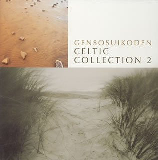 Image 1 for Genso Suikoden Music Collection ~Celtic Collection 2~