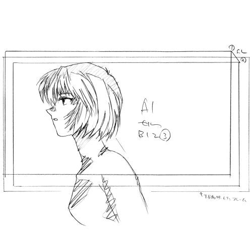 Image 6 for Groundwork Of Evangelion The Movie 1 Art Book Joukan
