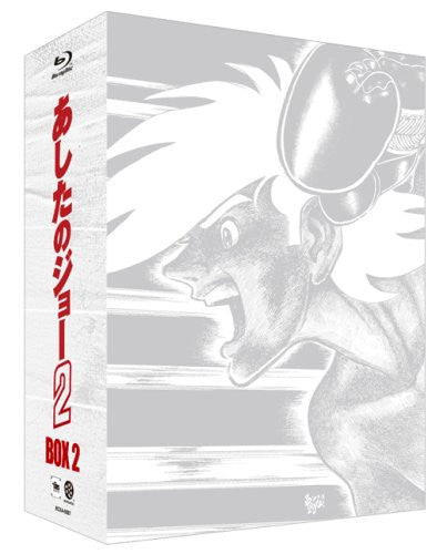 Image 1 for Ashita No Joe 2 Blu-ray Disc Box 2