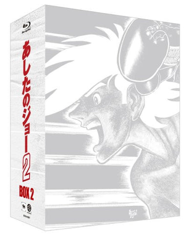 Image for Ashita No Joe 2 Blu-ray Disc Box 2