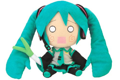 Image for Vocaloid - Hachune Miku - Nendoroid Plus #02 (Gift)