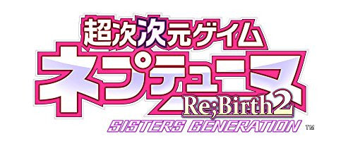 Image 2 for Chou Jijigen Game Neptune Re: Birth 2 Sisters Generation [CH Selection]